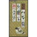 Japonia 2007 Mi ark 4435-4444 Czyste **