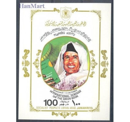 Znaczek Libia 1979 Mi bl 40 Czyste **