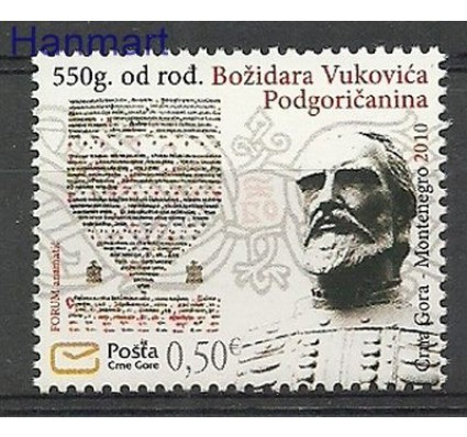 Znaczek Czarnogóra 2010 Mi 247 Czyste **