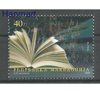 Znaczek Macedonia 2011 Mi 597 Czyste **