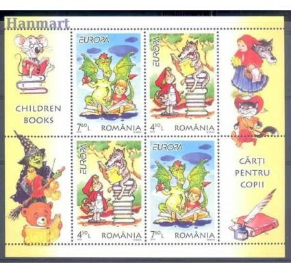 Znaczek Rumunia 2010 Mi bl 467II Czyste **