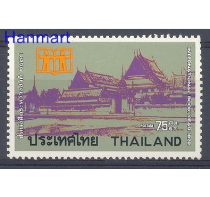 Znaczek Tajlandia 1972 Mi 655 Czyste **