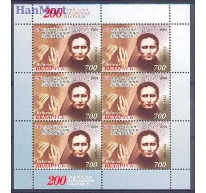 Znaczek Białoruś 2009 Mi ark 754 Czyste **