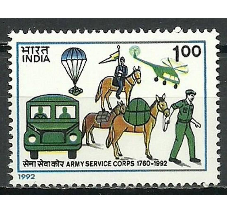 Indie 1992 Mi 1371 Czyste **