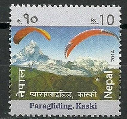 Znaczek Nepal 2014 Mi 1145 Czyste **