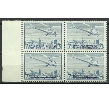 Znaczek Belgia 1950 Mi 873 Czyste **