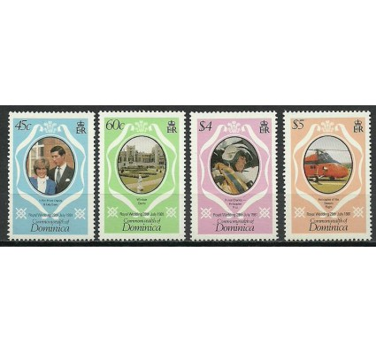 Znaczek Dominika 1981 Mi 713-716 Czyste **