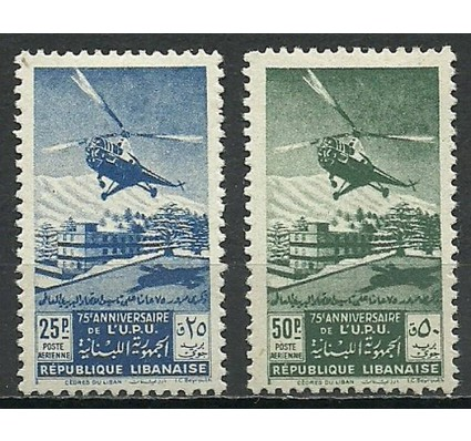 Znaczek Liban 1949 Mi 411-412 Z podlepką *