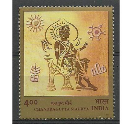 Znaczek Indie 2001 Mi 1840 Czyste **
