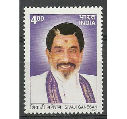 Znaczek Indie 2001 Mi 1855 Czyste **