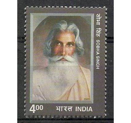 Znaczek Indie 2001 Mi 1876 Czyste **