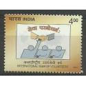 Indie 2001 Mi 1879 Czyste **