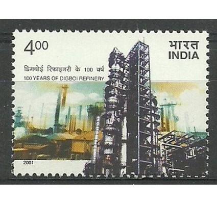 Znaczek Indie 2001 Mi 1883 Czyste **