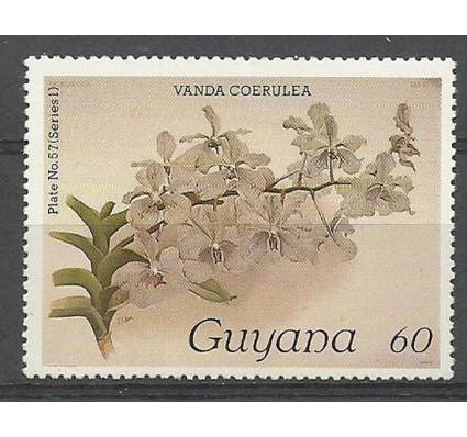 Znaczek Gujana 1985 Mi 1491 Czyste **