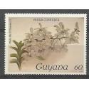 Gujana 1985 Mi 1491 Czyste **