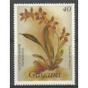 Gujana 1986 Mi 1684 Czyste **
