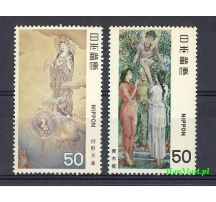 Znaczek Japonia 1979 Mi 1389-1390 Czyste **