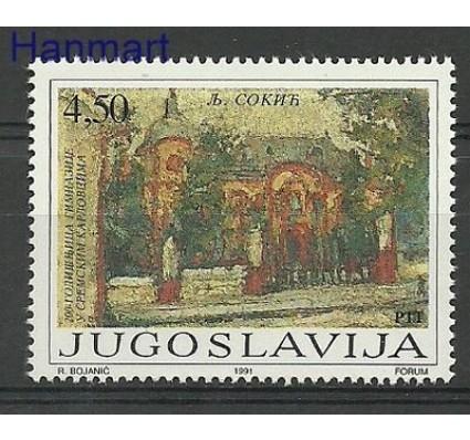 Znaczek Jugosławia 1991 Mi 2502 Czyste **
