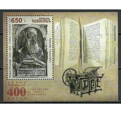 Znaczek Armenia 2012 Mi bl 62 Czyste **