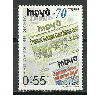 Znaczek Bułgaria 2006 Mi 4750 Czyste **