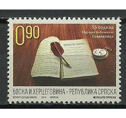 Znaczek Republika Serbska 2014 Mi 627 Czyste **