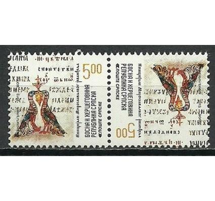 Znaczek Republika Serbska 2011 Mi 540II Czyste **