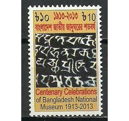 Znaczek Bangladesz 2013 Mi 1125 Czyste **