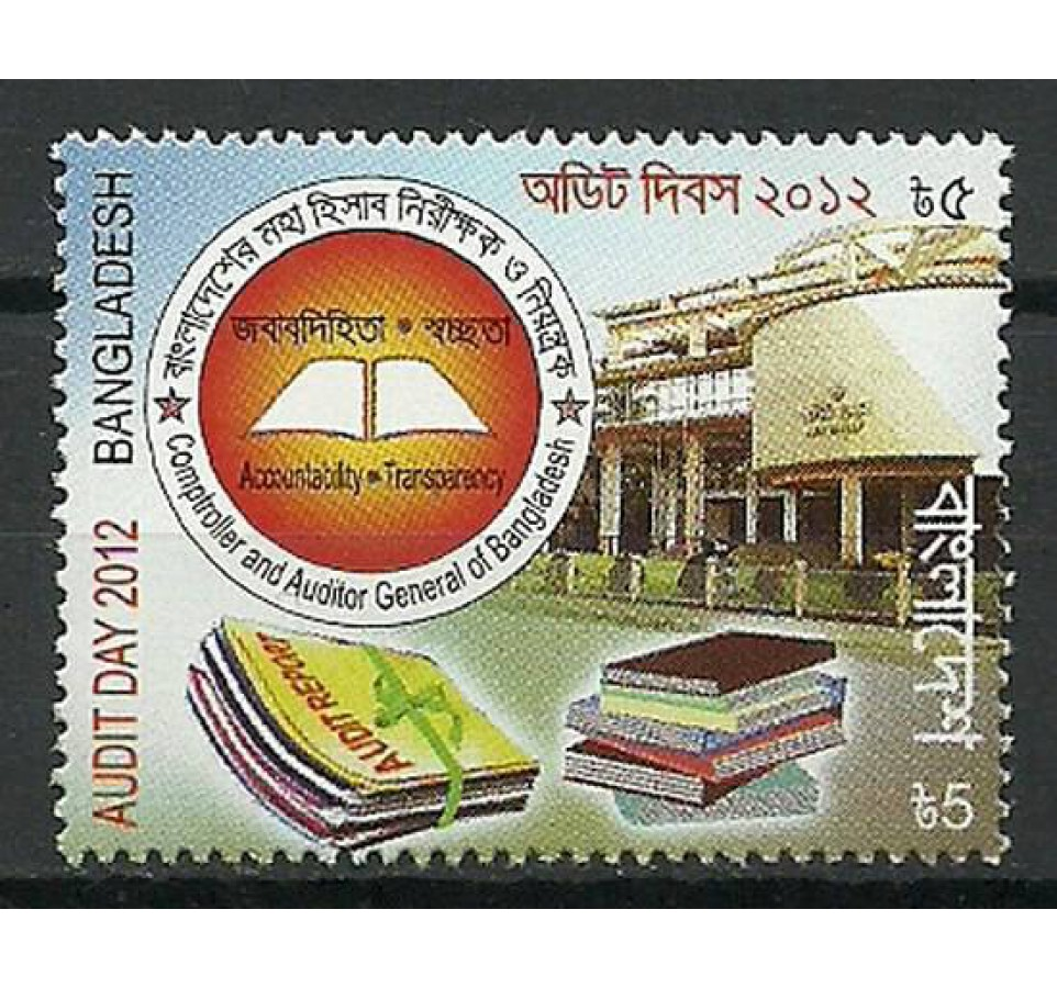 Bangladesz 2013 Mi 1122 Czyste **