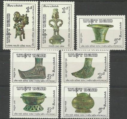 Znaczek Wietnam 1986 Mi 1727-1733 Czyste **