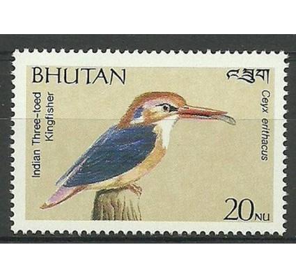 Znaczek Bhutan 1989 Mi 1204 Czyste **