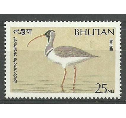 Znaczek Bhutan 1989 Mi 1205 Czyste **