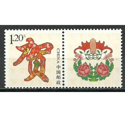 Znaczek Chiny 2014 Mi zf 4637A Czyste **
