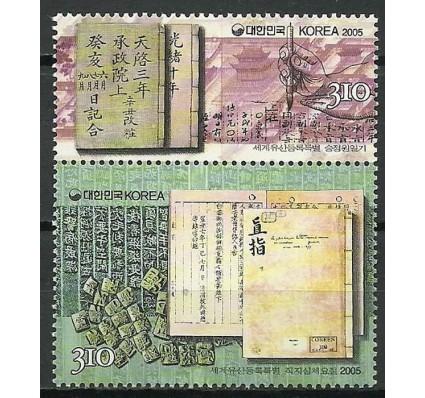 Znaczek Korea Południowa 2005 Mi 2497-2498 Czyste **