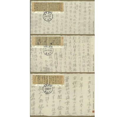 Znaczek Chiny 2010 Mi 4152-4157 Karta Max