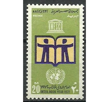 Znaczek Egipt 1972 Mi 1078 Czyste **