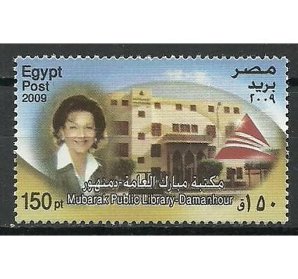 Znaczek Egipt 2009 Mi 2376 Czyste **