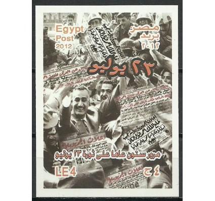 Znaczek Egipt 2012 Mi bl 112 Czyste **