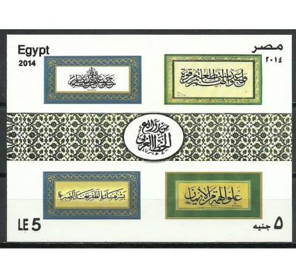 Znaczek Egipt 2014 Mi bl 117 Czyste **