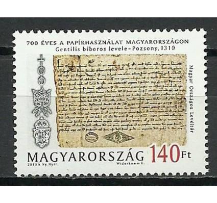 Znaczek Węgry 2010 Mi 5434 Czyste **