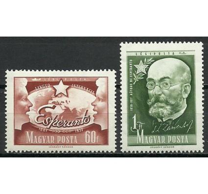 Znaczek Węgry 1957 Mi 1488-1489 Czyste **