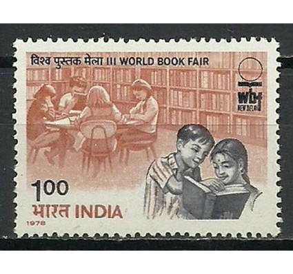 Znaczek Indie 1978 Mi 750 Czyste **