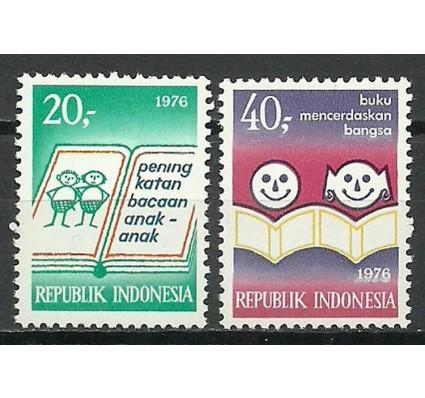 Znaczek Indonezja 1976 Mi 857-858 Czyste **