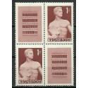 Węgry 1958 Mi 1531 Czyste **