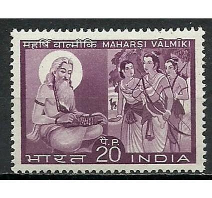 Znaczek Indie 1970 Mi 507 Czyste **
