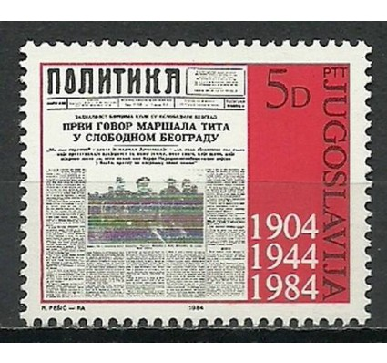 Znaczek Jugosławia 1984 Mi 2023 Czyste **
