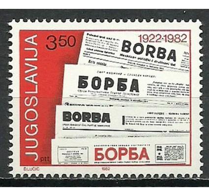Znaczek Jugosławia 1982 Mi 1917 Czyste **