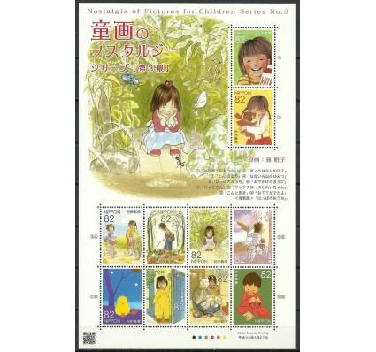Znaczek Japonia 2016 Mi ark 7866-7875 Czyste **