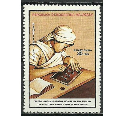 Znaczek Madagaskar 1981 Mi 880 Czyste **