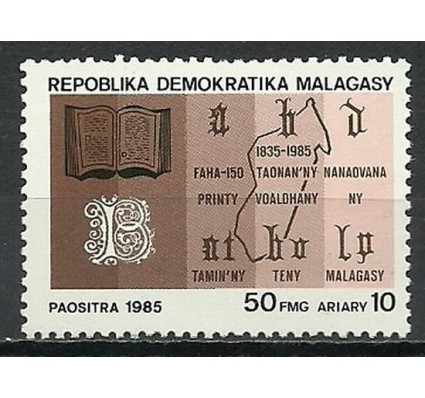 Znaczek Madagaskar 1985 Mi 974 Czyste **