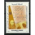 Maroko 2009 Mi 1650 Czyste **